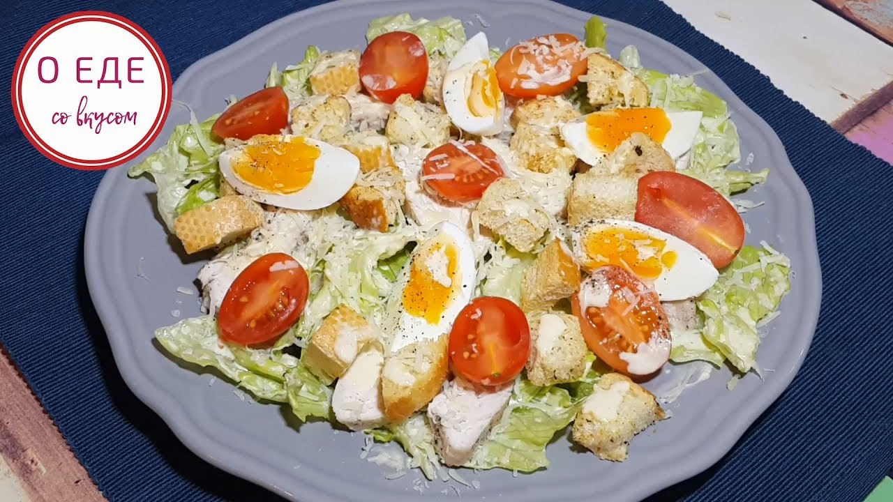 Соус для салата цезарь без анчоусов и яиц — photo 10