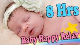 ❤ 8 HOURS ❤ Piano Peace Music for Babies brain development - ♫♫♫ Piano Music for Babies ♫♫♫