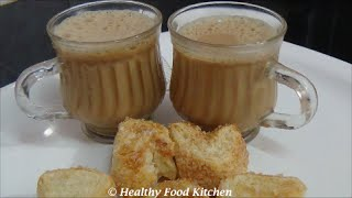 Masala Tea In Tamil-masala Chai Recipe By Healthy Food Kitchen