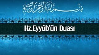 Hz. Eyyûb'ün Duası