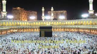 Sheikh Khalid al Jaleel تلاوة خاشعة للشيخ خالد الجليل