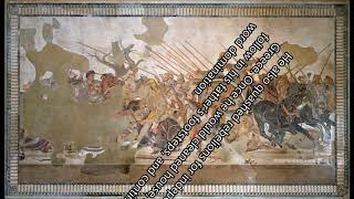 Gambar cover Alexander the Great Of Macedonia