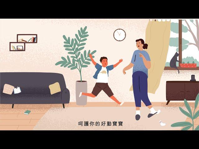 【跨際數位行銷】舒利渼 人工皮|介紹動畫
