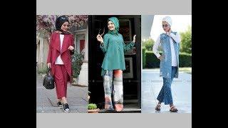 Tesettür Giyim 2018 Renk Trendleri