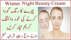 Totkay For Health- The Best Skin Whitening