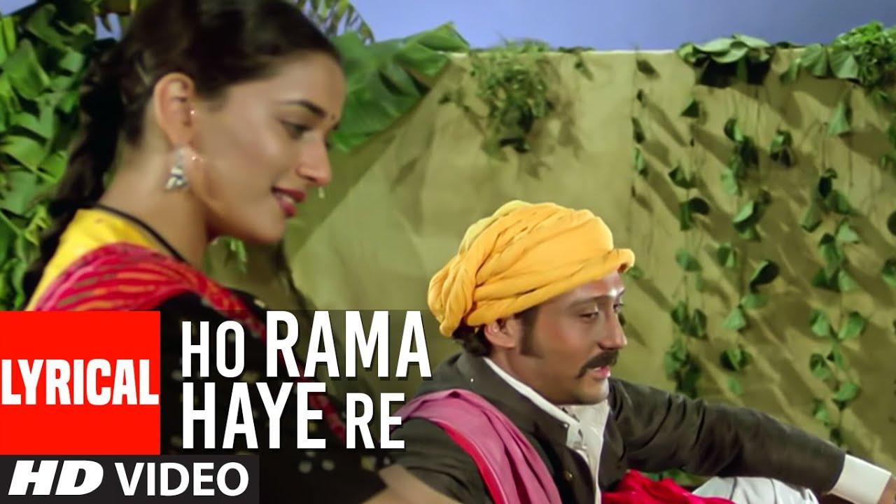 Ho Rama Haye Re Lyrical Video Song   Sangeet   Jackie Shroff, Madhuri Dixit