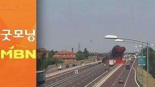 이탈리아 고속도로서 대형 폭발사고…미 LA 인근 경비행기 추락 5명 숨져
