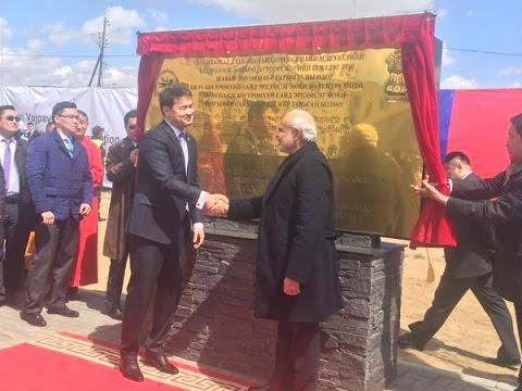 Narendra Modi laying the foundation stone for Atal Bihari Vajpayee ICT Training Centre in Mongolia