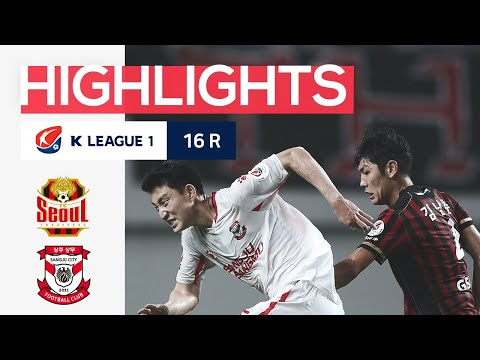 Seoul Sangju Sangmu Goals And Highlights