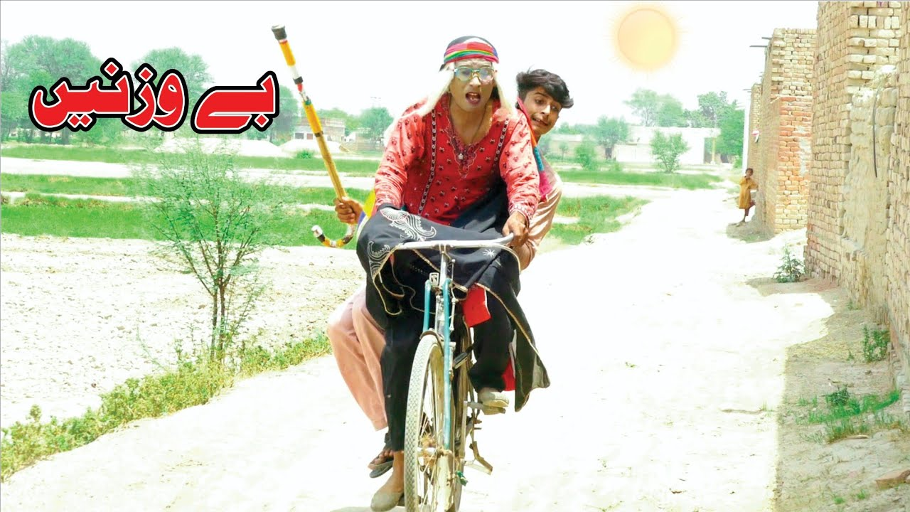 Download #Dadi 420 Bavaznay   NewTop Video - Must Top Comedy Video   By Ik Funny