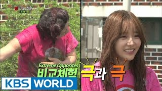 Video The Human Condition | 인간의 조건: Volunteer Farm Work - Part 1 (2014.08.19) download MP3, 3GP, MP4, WEBM, AVI, FLV September 2018