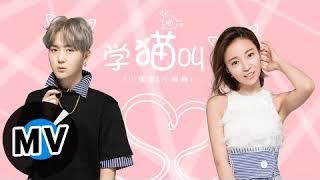 Download ringtone https://www.fatihbaba.com/music/xue-mao-jiao/