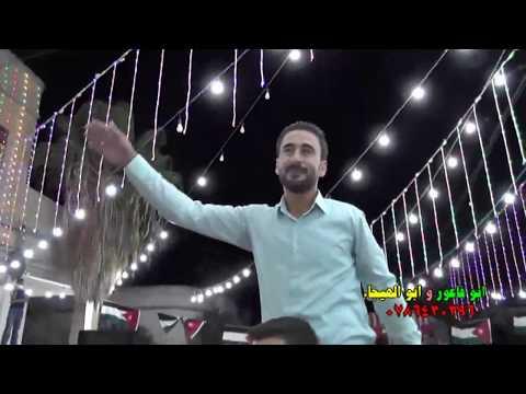 ابو فاعور يغني عطبليات الخشب جديد2017 القيصر براء ابو ا...   Doovi