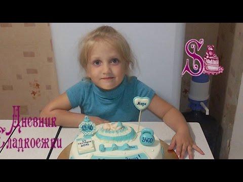Торт на первый годик для мальчика.