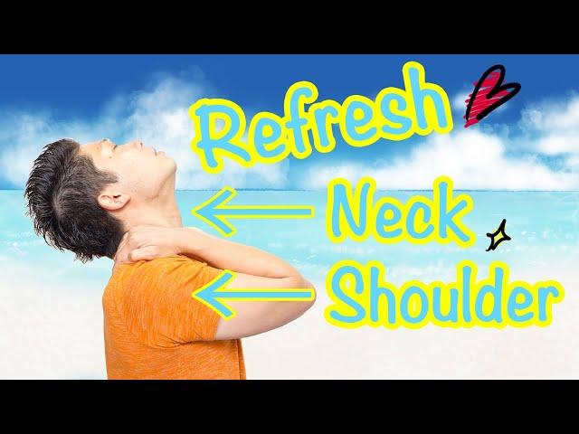 【毎晩1回】リフレッシュ!仕事疲れの首・肩こりストレッチ!