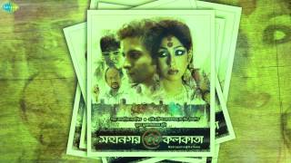 Ei To Aami (3)   Mahanagar@Kolkata   Bengali Movie Song   Rupam Islam
