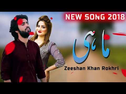 Mahi Saraiki Super Hit Song By Zeeshan Rokhri Latest Saraiki Song 2018