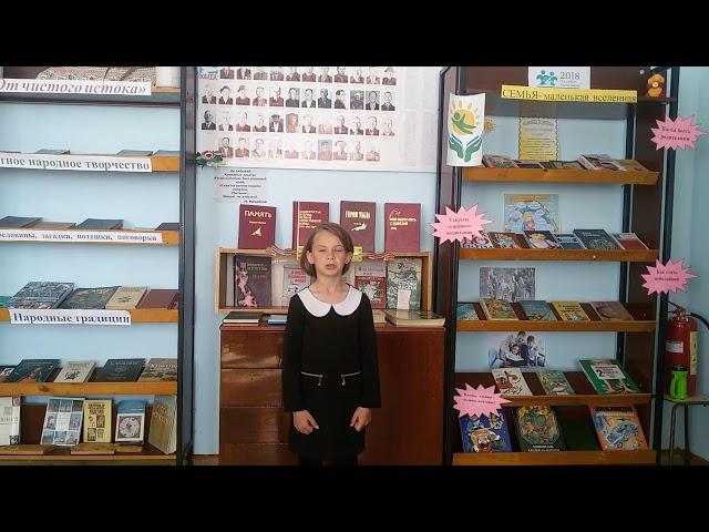 Изображение предпросмотра прочтения – ЛюдмилаВяхерева читает произведение «Жди меня, и я вернусь...» К.М.Симонова