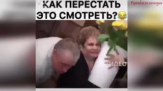 ПРИКОЛЫ 2020 сентябрь 26 // ШУТКИ // ЮМОР // Саня Wesley
