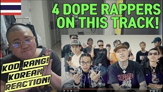 "Korean Hiphop Junkie react to ""Kod Rang"" - Dandee Feat. Tarvethz, 1Mill & NameMT (THAI/ENG SUB)"