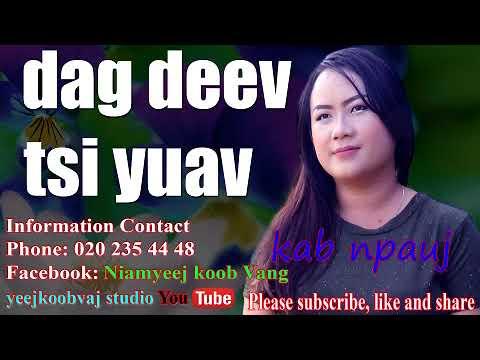 dag deev tsi yuav 3 / 2 / 2018 thumbnail