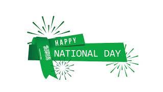 عروض اليوم الوطني 90 | لا تفوتك
