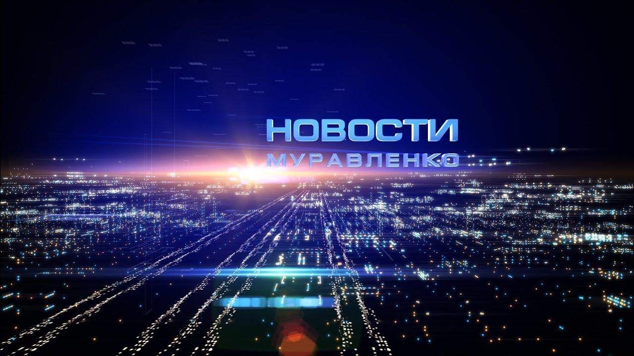 Новости про украину лайф