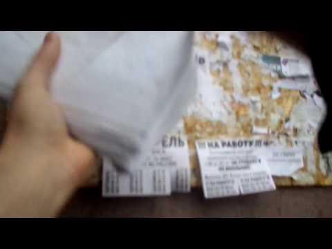 Расклейка листовок. Вакансия. Обивщик мягкой мебели в Минске, работа.