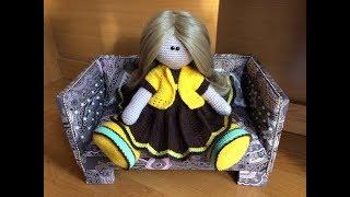 Закончила куклу и пошла на прогулку :-)