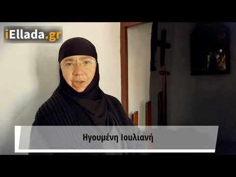 Το iellada στην Τήνο: Εδώ η Αγία Πελαγία οραματίστηκε την εικόνα της Παναγίας