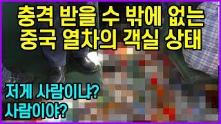 한국인은 충격 받을 수…