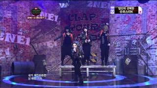 2NE1_0930_M Countdown_Clap Your Hands