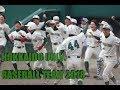 北海道大学野球部2018 モチベーションビデオ