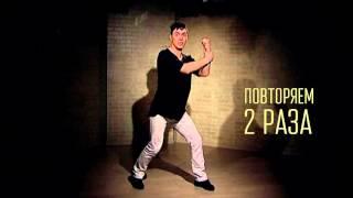 Проект «Уроки танцев»: урок 7
