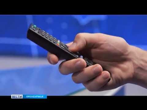 Внимание! 21 и 22 декабря в Оренбурге возможно временное отключение трансляции телепрограмм