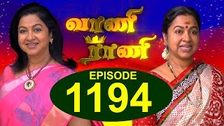 Vaani Rani - Episode 1194 - 23/02/2017