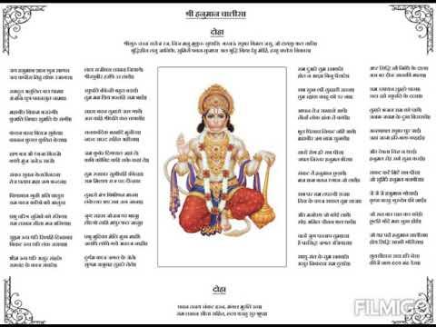 Video - बहुत ही सुन्दर हनुमान चालीसा एक बार सुनने मात्र से आपके सभी काम बनने प्रारंभ हो जाएगे !!  जय श्री राम