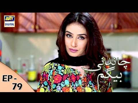 Chandni Begum - Episode 79 - 1st February 2018 - ARY Digital Drama