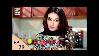 Chandni Begum Episode 79 - 1st February 2018 - ARY Digital Drama