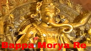 Download Hindi Video Songs - Bappa Morya Re  | Shankar Mahadevan