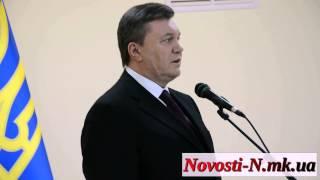 Видео Новости-N: Янукович о помиловании Тимошенко(Янукович о помиловании Тимошенко., 2013-04-11T16:26:59.000Z)