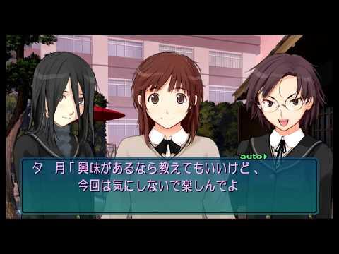 エビコレ+ アマガミ (Playstation Vita)