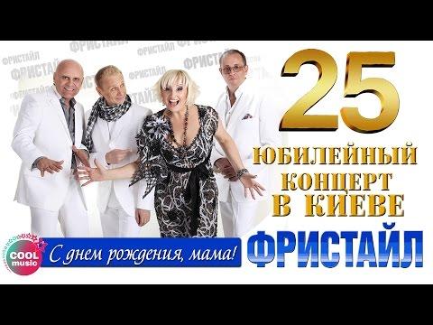 Фильмы 2013 смотреть онлайн бесплатно