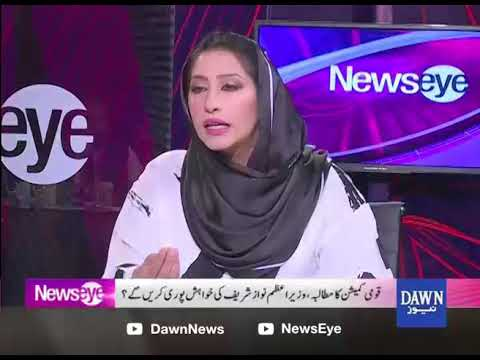NewsEye - 14 May, 2018 - Dawn News