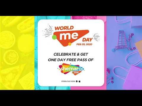 Shemaroo Presents #WorldMeDay