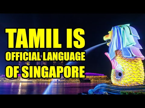 "TAMIL is Official language of Singapore State  - Singapore Minister in ""Singapore India Hackathon"""