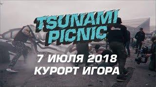Tsunami PICNIC 2018 Breaking News
