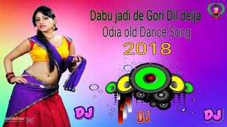 """Dj k.s musical """" """"dj koushik song"""" set"""" competition video"""" welcome to my channel......hello friend...... , for more dj..."""