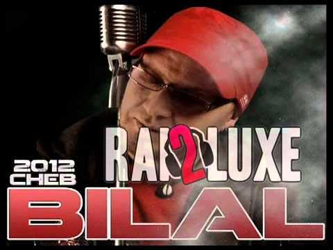music bilal 2012 hbabna