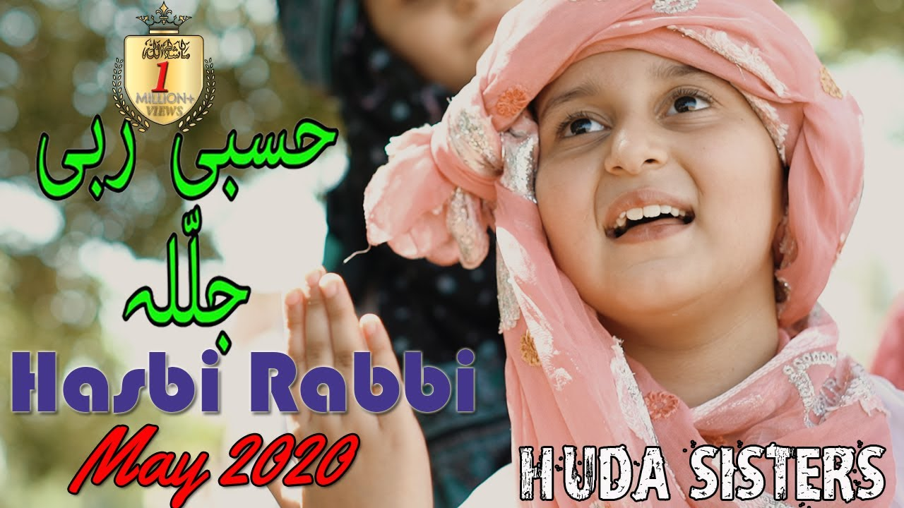 Hasbi Rabbi Part 3   Tayre Sadkay Main Aqa